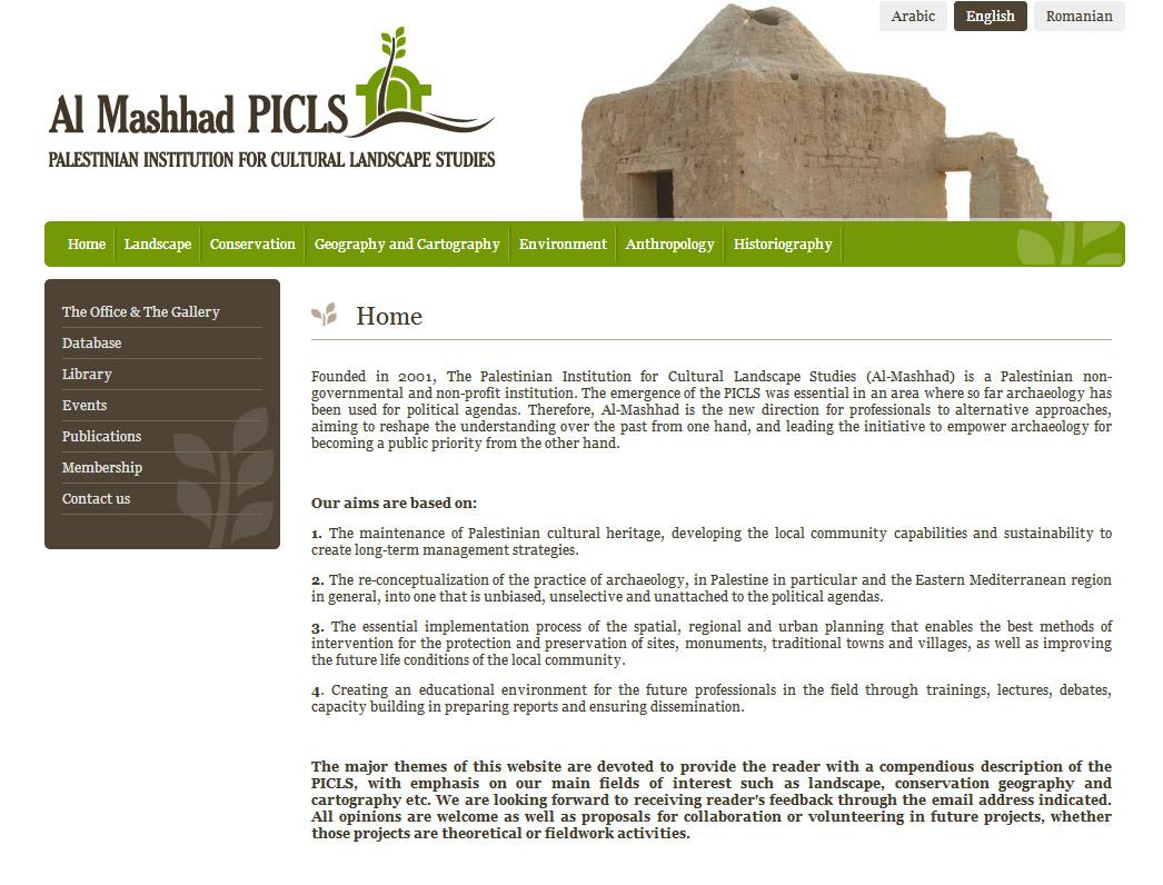 Al Mashhad - Site de prezentare, Creare site web